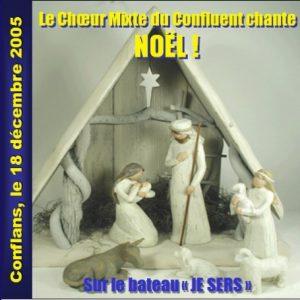 Le chœur Mixte du Confluent chante Noël (2005)