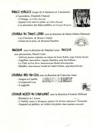 saison-2008-2009-cineville-02