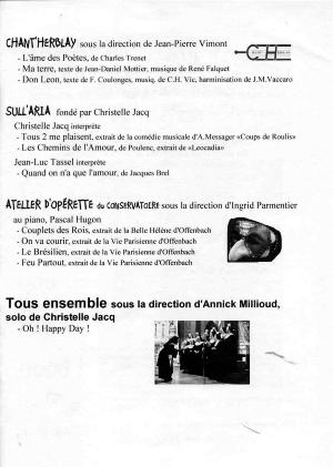 saison-2008-2009-cineville-03